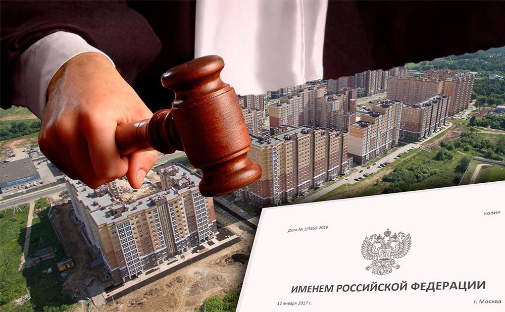 жилищный юрист спб